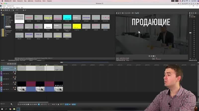 Vlc-record-2018-11-16-10h21m27s-Занятие 2 Создаем дизайн для видео-