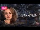 🔴 Стрим - Elena Brown - Machinarium 🔧 Часть 1