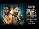 Bellator 178 Patricio Pitbull Freire vs Daniel Straus 4 Promo
