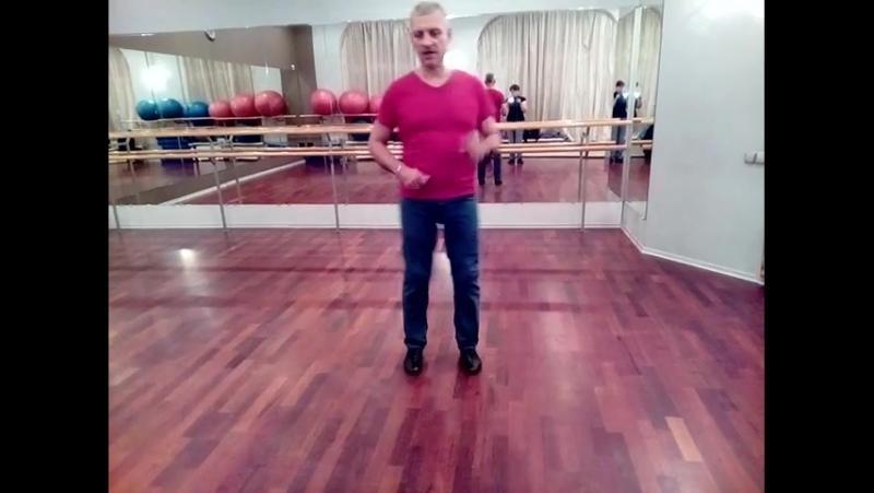 Bachata-footwork-triple-step2