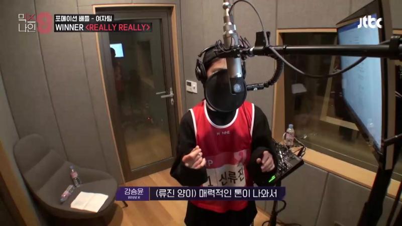 171217 Превью к восьмому эпизоду JTBC @ Mix 9.