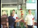 18.05.18г. Уварово открытие памятных досок Кавалерам ордена Мужества