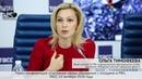 «Состояние сферы обращения с отходами в РФ»: вице-спикер ГД РФ Ольга Тимофеева
