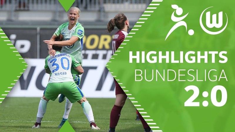 VfL Wolfsburg - SGS Essen | Highlights Meisterfeier | Bundesliga