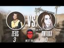 БИТВА ПОЛОВ CS.GO ZEUS vs ant1ka Зевс ответил предыстория конфликта и оправдания