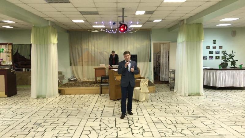 Купидон Евгений Сергеевич