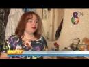 Семья из аварийного дома судиться за право не переезжать в Юдино