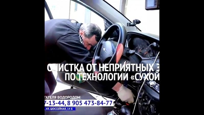 VID_21590122_083238_309.mp4