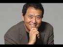 Роберт Кийосаки Как стать богатым в 2018 году