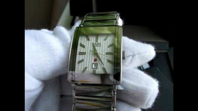 RADO Mens Integral Automatic Watch R20693102