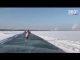 На коньках по реке Лене