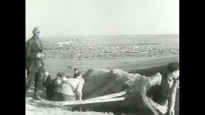 Оборона Царицына 1942 Серия 2 Оборона