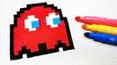 Handmade Pixel Art - How To Draw a Pac-man Ghost pixelart Halloween