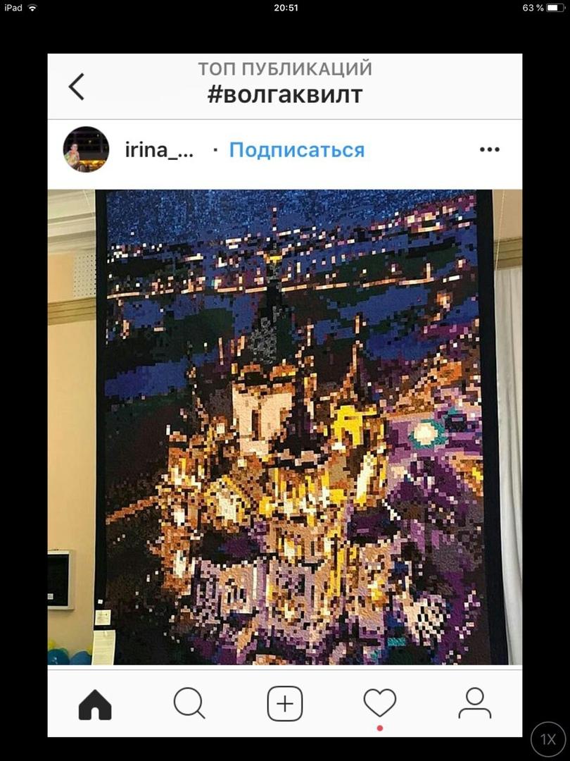 Где и что в Нижнем Новгороде интересного - Страница 2 KqHhd1tuISs