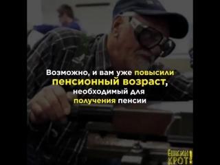Получить даже мизерную пенсию в России  всё сложнее, а разобраться в балльной системе практически невозможно. Почему