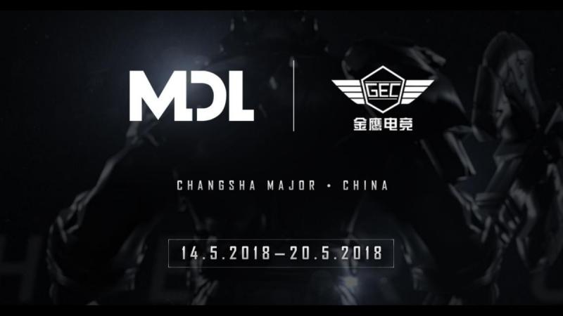 NewBee vs PSG.LGD, VGJ.Storm vs VG, [LIVE RU] [MDL Changsha Major]