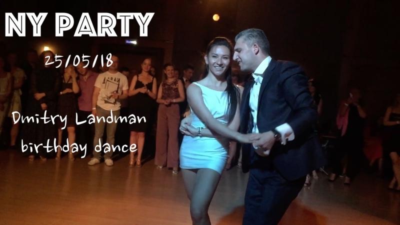 Salsa. Birthday dance Дмитрия Ландмана на NY party