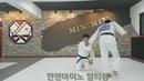 Choi Min-Ho | Reverse Seoi-Nage