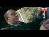 Полицейский с Рублевки - Володе не везет