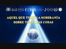 Tráiler del documental AQUEL QUE TIENE LA SOBERANÍA SOBRE TODAS LAS COSAS|Testimonio del poder de Dios