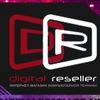 Digital Reseller - Интернет-Магазин