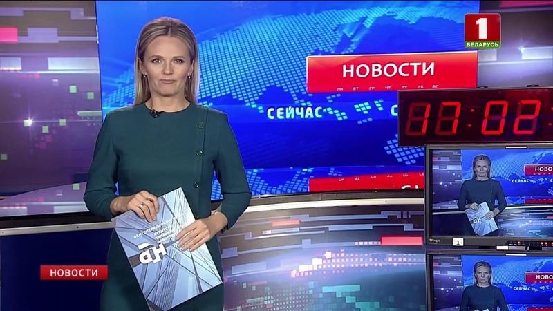 Новости. Сейчас / 17:00 / 11.10.18 » Freewka.com - Смотреть онлайн в хорощем качестве