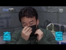 Baek Jong-won's Street Restaurant 180216 Episode 6