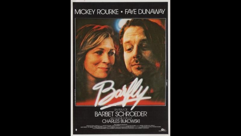 Пьянь Barfly (1987)