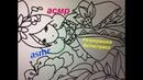 514 🎨 Асмр🎨 РАЗУКРАШКА АНТИСТРЕСС 🎨 Триггеры Тэппинг Мурашки 🎨 ВОЛШЕБНЫЙ МИРАЖ ASMR