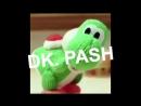 Fuck D.K. Pash