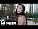 MV Estee Wait For You