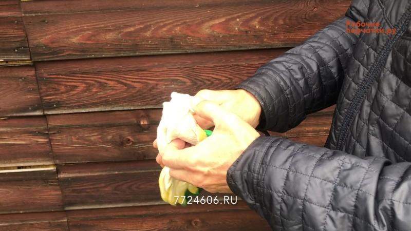 Рабочие перчатки с двойным латексным обливом