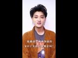 [PROMO] 180419 Watsons App Promotional Video @ ZTao