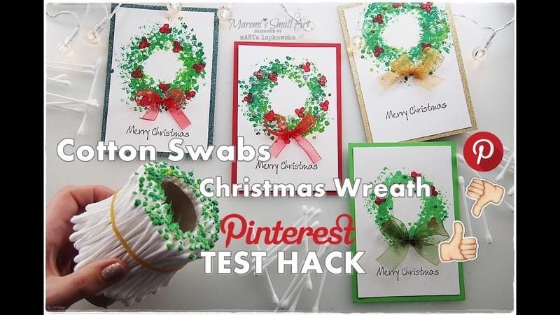 Cotton Swabs Christmas Wreath Painting Pinterest ART Hack Test ♡ Maremi's Small Art ♡