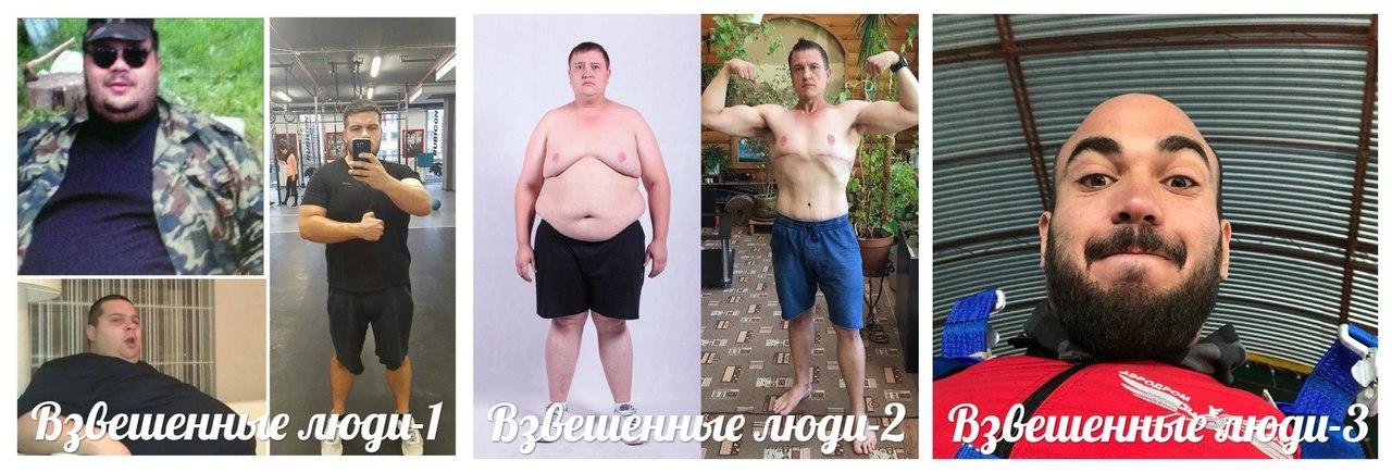 Взвешенные люди СТС победители всех сезонов Пётр Васильев, Тимур Бикбулатов, Борис Бабуров