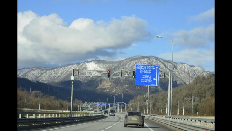 Treller Trip to Sochi 2016