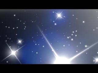 Футажи для видеомонтажа звезды