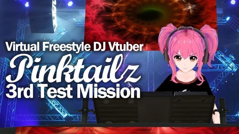 バーチャルピンクツインテFreestyle DJ Vtuber Pinktailz 3rd test mission Vカツ