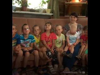 Семья из Владивостока усыновила 9 детей с хроническими диагнозами