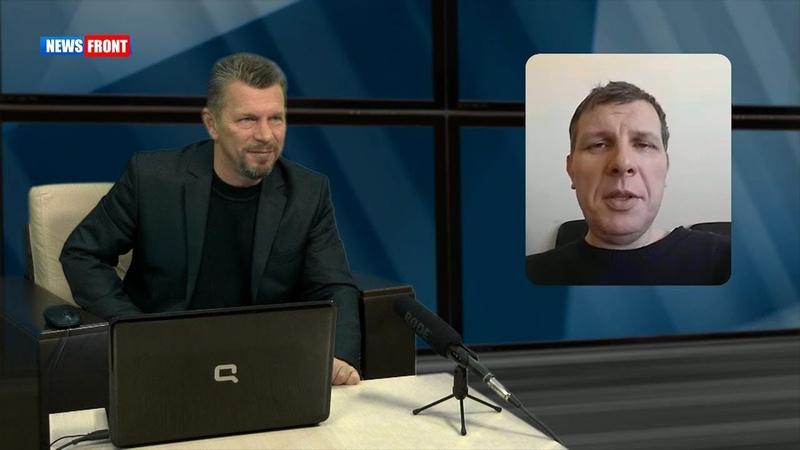 Василий Стоякин: на что потратят деньги на Украине, в случае получения транша МВФ