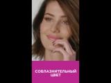 Первое окрашивание с Casting Crème Gloss от L'Oréal Paris