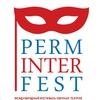 Фестиваль уличных театров PermInterFest-2018