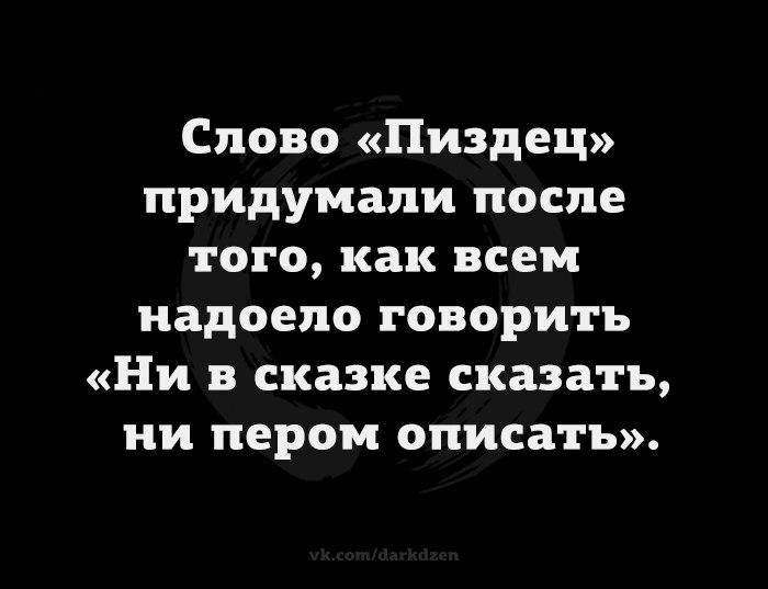 https://pp.userapi.com/c830409/v830409935/e3d92/nR97AMa9WZk.jpg