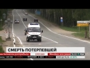Live: РБК-ПЕРМЬ