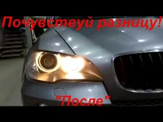BMW Х5 Е 70 Полное восстановление фар. Замена штатных линз на линзы Hella 3r с сохранением адаптивного света
