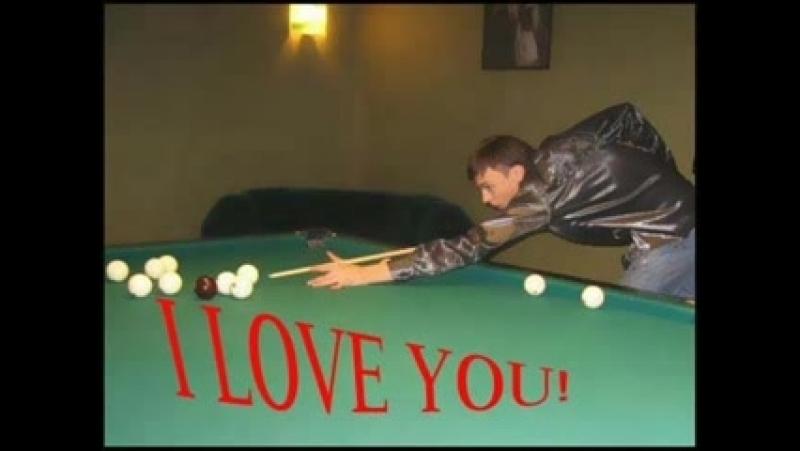 Для моего любимого мальчика Андрея я люблю тебя