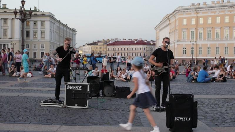 Группа Крови (Кино cover) Константин Колмаков Nike Demin 10/08/18г