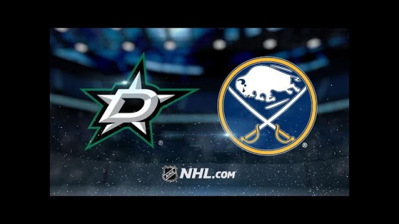 НХЛ - регулярный чемпионат. Баффало Сэйбрз - Даллас Старз - 1:7 (0:2, 1:4, 0:1)