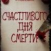 Кинотеатр РОССИЯ Северодвинск