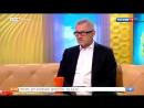 Новости о биткоине  на канале РОССИЯ 1 от 22 05 2017